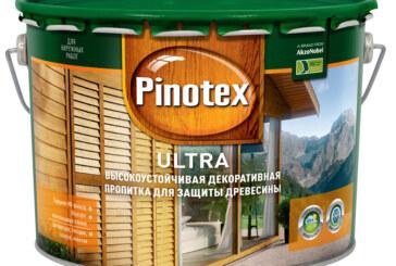 Pinotex Ultra